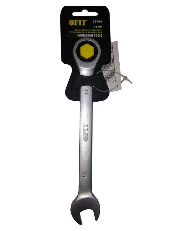 Ключ комбинир. 14мм трещоточный реверсивный механизм