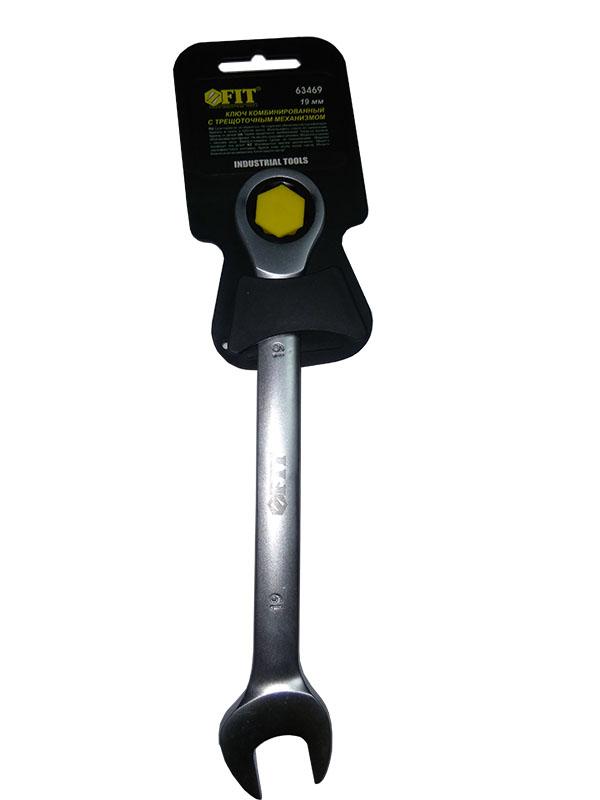 Ключ комбинир. 19мм трещоточный реверсивный механизм